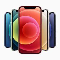 Los iPhone 12 se han presentado: con mejoras, pero sin grandes innovaciones ni revoluciones